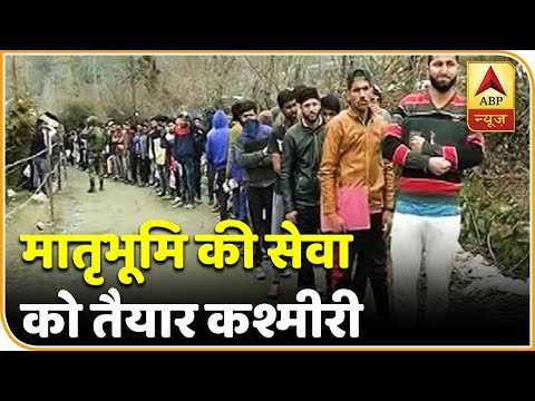 Exclusive report: Kashmiri Youths Participate In Army Recruitment | ABP News