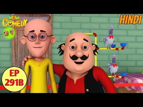 হিরি মোতু Patlu | হিন্দি কার্টুন | কিডস জন্য 3D অ্যানিমেটেড কার্টুন সিরিজ | পায়রার কুরিয়ার সার্ভিস thumbnail