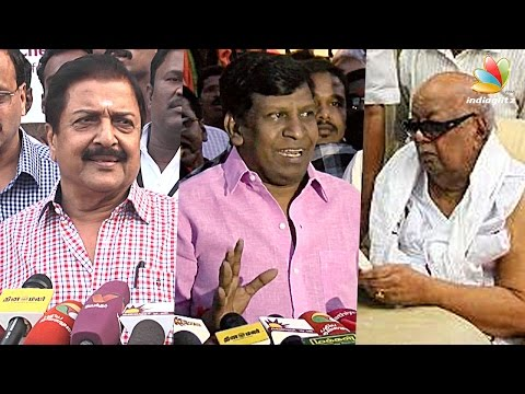 Karunanidhi will be discharged in 2 days: Comedian Vadivelu and Sivakumar Speech at Kaveri Hospital