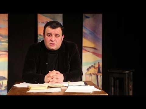 Актер Театра