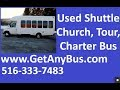 Used Buses For Sale   2010 Ford E450 Wheelchair Shuttle Bus