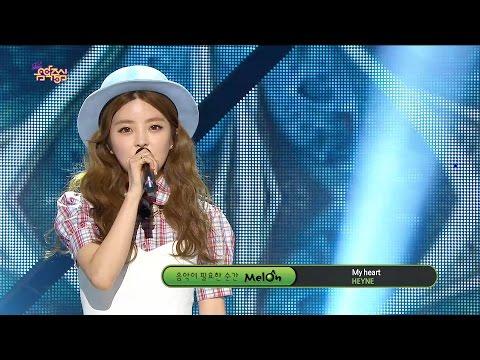 【TVPP】HEYNE - My Heart, 혜이니 - 내맘이 @Show Music Core