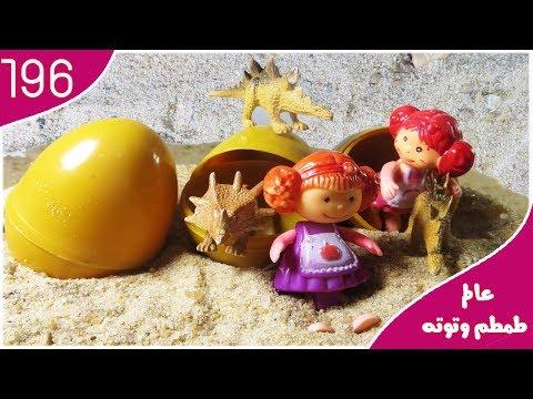 Jurassic World  toys Surprise Toys,Kids Jurassic World Surprise Toys, fun video for kids