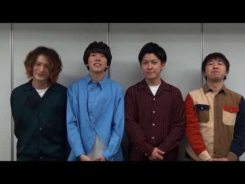 WEEK!TV「sumika」コメント