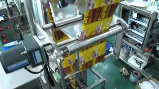 PM-100L Sauce Sachet VFFS Packing Machine