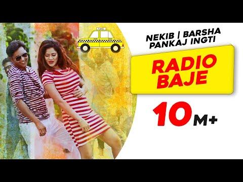 Radio Baje | Taxi Gari Back | Nekib | Barsha | Pankaj Ingti | New Assamese Song 2017