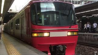 [誕生日記念‼️発車MHフル‼️]名鉄1200系リニューアル車 1112f(快特新鵜沼行き)金山発車MHフル‼️