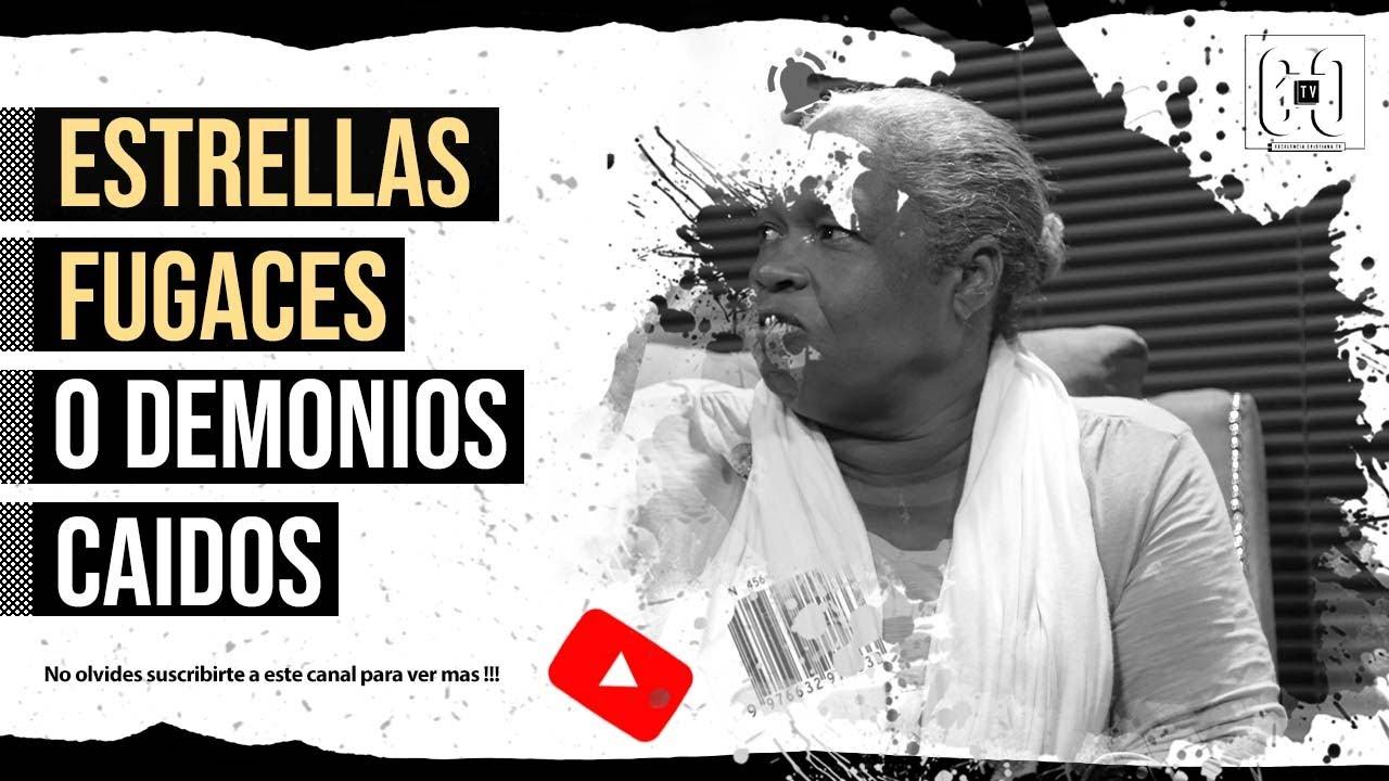Download ESTRELLAS FUGACES O DEMONIOS CAIDOS \\ #CONOCIENDOELMUNDO ESPIRITUAL