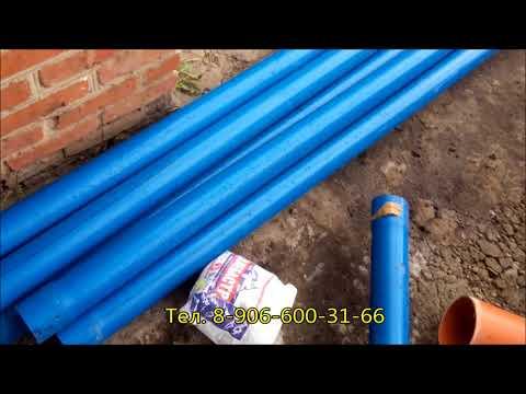 Скважина 90 труба 27 метров Новый  Оскол