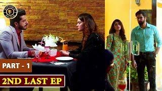 Hassad Episode 21 |  Minal Khan | Top Pakistani Drama