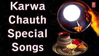 karwa-chauth-karva-chauth-i-special-songs-2017-i-anuradha-paudwal-sadhana-sargam