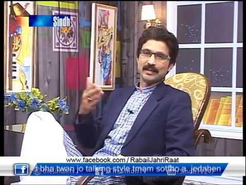 Rabail Jahri Raat  24/01/2017