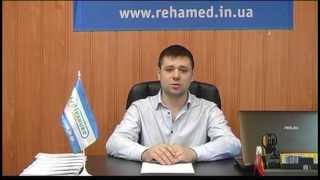 Медицинское оборудование Heaco(, 2013-05-18T11:48:57.000Z)