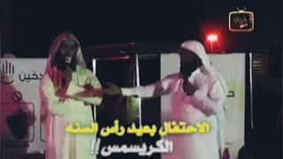 عيد رأس السنة ...! الشيخ منصور السالمي حالات واتس اب