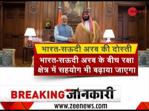 Morning Breaking: Saudi Arabian crown prince Mohammed bin Salman will reach India today