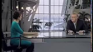 Прикол! Жириновский о сексе))