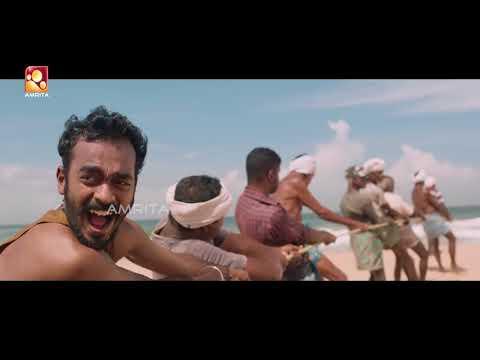 Velipadinte Pusthakam | Kadalum Karayum Song | Amrita Online Movies