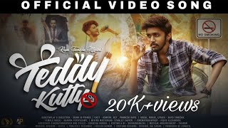 Teddy Kutty | Rapo Tamizha | Official  Music Video | Tamil album song 2018
