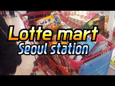 Lotte Mart at Seoul Station