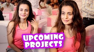Amisha Patel Reveals Her Upcoming Projects | Latest Bollywood Movies News 2016