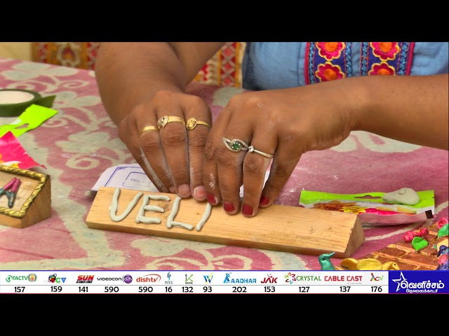 Nangaiyar Neram - தொழில் பழகு | Name board Making | Videos | Velicham Tv Entertainment