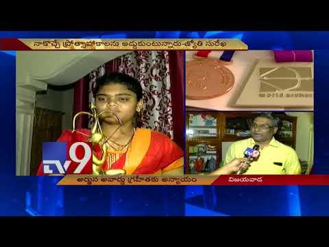 Injustice to Arjuna award winner Jyothi Surekha - TV9