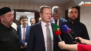 Download В Чечню прибыл докладчик Комиссии ПАСЕ Mp3 and Videos