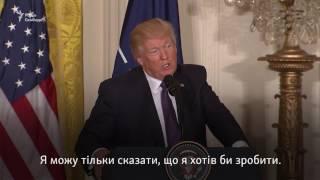 Трамп  «Порозумітися з Путіним було б фантастично    Але може статись протилежне»