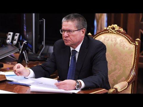 LIVE: Ulyukaev addresses German industrialists in Stuttgart