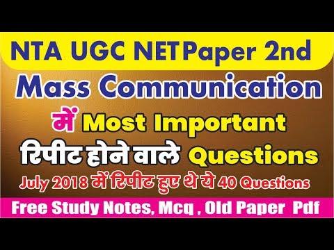 Nta Ugc Net Mass Communication Dec 2018 Study Notes, Mcq , Old Paper Free Pdf