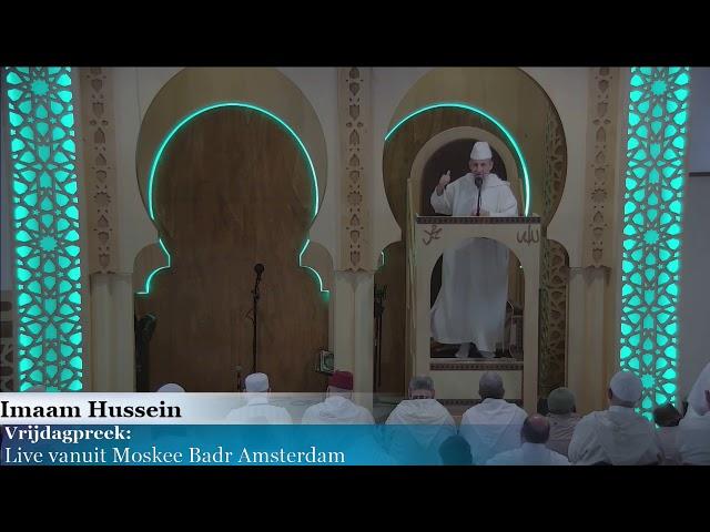 Imaam Hussein: Voorbereiding op Ramadan