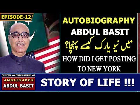 Ambassador Abdul Basit How Did I Get Posting to New York | Autobiography Episode 12