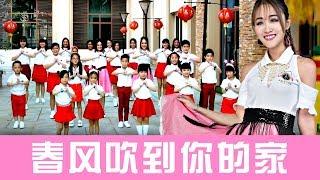 2019 M-Girls Angeline阿妮+巧千金Miko  全球HD大首播 《春风吹到你的家》 完整版官方高清~Official MV《恭喜发财利是来》阿妮音樂課室学生
