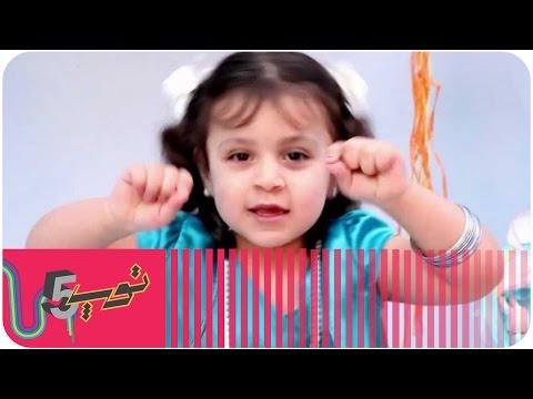 أكثر 5 أغاني أطفال مزعجة thumbnail