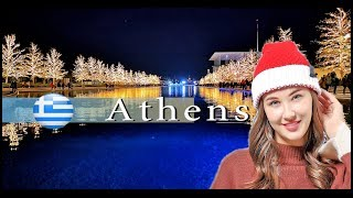 4k Christmas In Athens, Greece! An Unforgettable Experience In The Land Of Myths