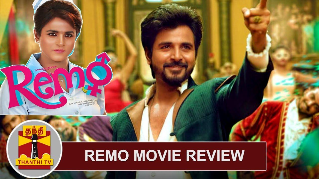 Download 'Remo' Movie Review by Thanthi TV   Sivakarthikeyan   Keerthy Suresh   Bakkiyaraj Kannan