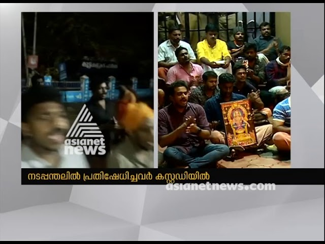 KSRTC buses attacked by protesters in Kollam Kottarakkara