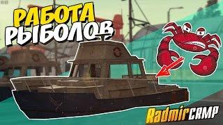Играю на Радмире #1. Получил права и показал систему автошколы - MTA GTA SA RADMIR RP