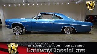 #7503 1966 Chevrolet Impala - Gateway Classic Cars of St. Louis