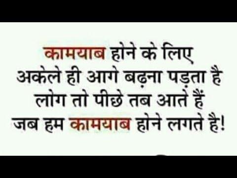 Wo mujhe akela chod ke chali gai!!main shayar to nahi!!vijay  sagar!!sadboy12345