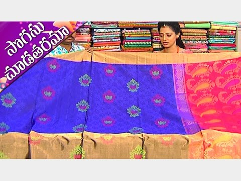 Bridal Wear Gold Pattu & Tangail Silk Sarees    Sogasu Chuda Tarama    Vanitha TV