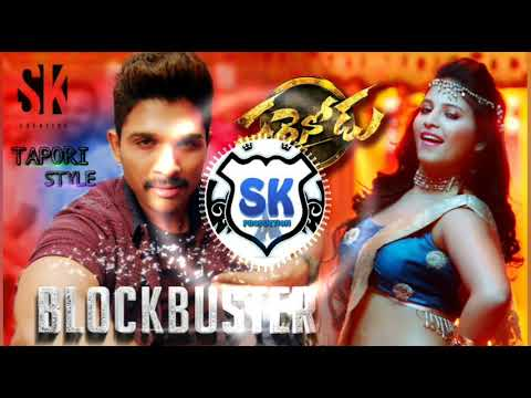 Block Buster (Tapori Mix) DJ SK Production