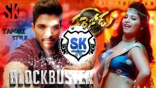 Block Buster (Tapori Mix) DJ SK Production