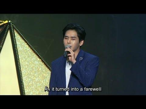 Infinite Hoya last ending ment Infinite Rally 3 ENG SUB