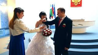 Торжественная регистрация брака Сергей и Анастасия 18 01 2018