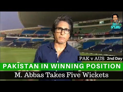 Pakistan in Winning Position | Abbas Rocked | 2nd Test Day 2 | Pak V Aus