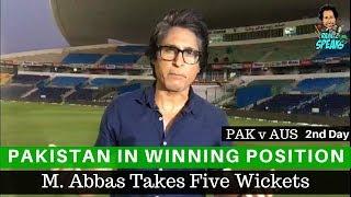 Pakistan in Winning Position | Abbas Rocked | 2nd Test Day 2 | Pak V Aus