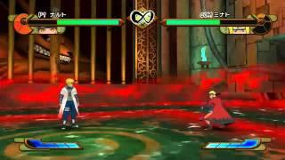 YouTube - Naruto Shippuden Ninja Taisen Special PC GAME PLAY.flv