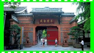 ▣ 사천성 성도 전통거리 문수방(文殊坊)탐방