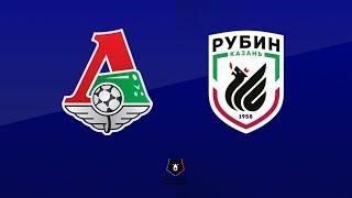 рубин - Локомотив прогноз и обзор матча футбол спорт